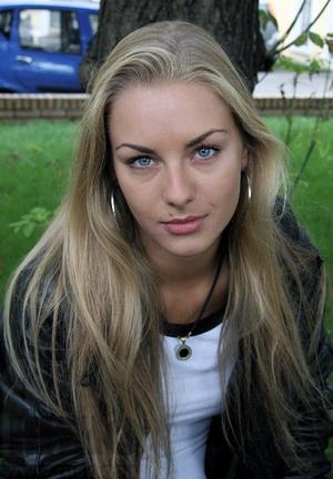 Дарья Яцко