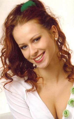 Карина Реука