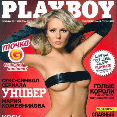 """Фотосессия Марии Кожевниковой для журнала """"Playboy"""""""