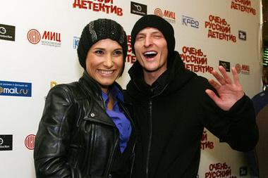 Павел Воля и Марика