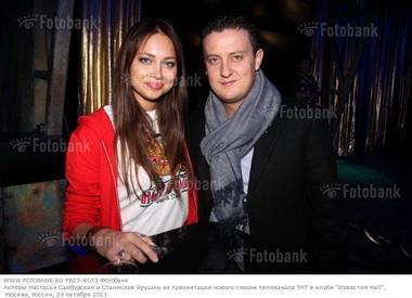 Настасья Самбурская и Станислав Ярушин